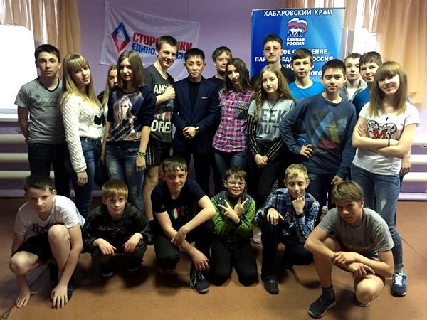 30 ноября в здании молодёжного центра состоялась встреча православной молодёжи хабаровска с известными артистами